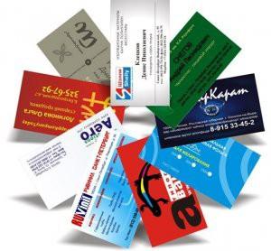 Изготовление визиток екатеринбург, получить при заказе дисконтную карту микрозайм в городе курганинск